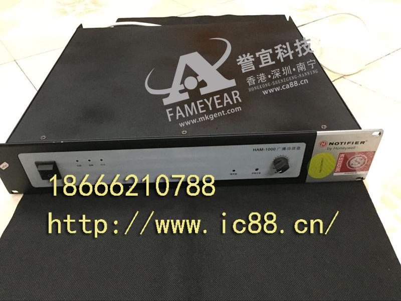 HAM-1000广播功放盘 (交流220V)(1)_副本.jpg