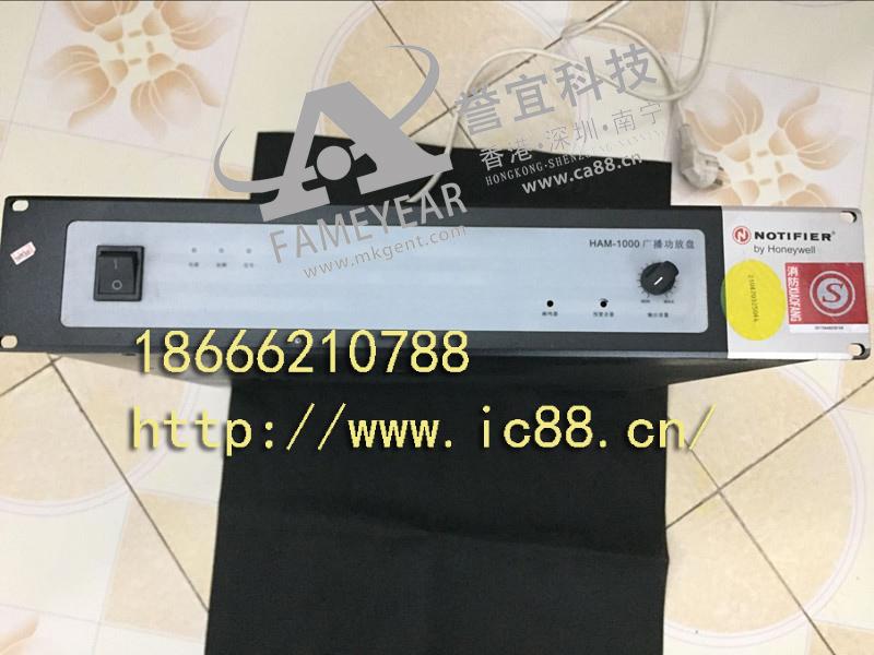 HAM-1000广播功放盘 (交流220V)(2)_副本.jpg