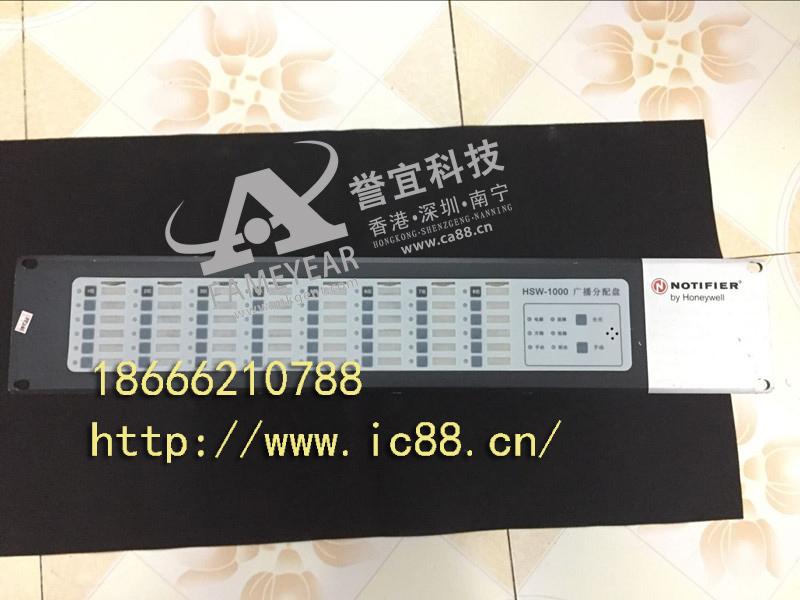 广播分配盘HSW-1000 (2).jpg